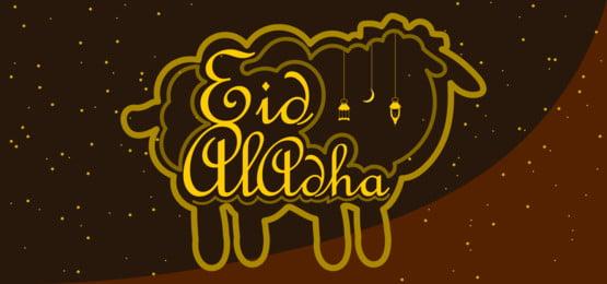 ईद अल अधा और भेड़ लाइन, भेड़, मुस्लिम, मुबारक पृष्ठभूमि छवि