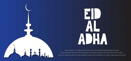 ईद अल अदहा मुबारक पृष्ठभूमि, वेक्टर, मुस्लिम, कार्ड पृष्ठभूमि छवि