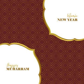 सुरुचिपूर्ण लाल और स्वर्ण खुश मुहर्रम इस्लामी नया साल , सुरुचिपूर्ण, लाल, सोने पृष्ठभूमि छवि