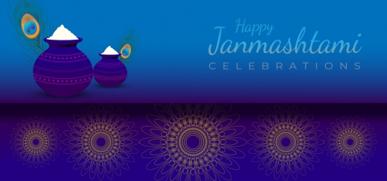 happy janmashtami abstract vector background, Butter, Butter Thief, Celebration Background image