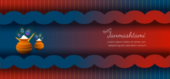 happy janmashtami celebration background, Art, Cartoon, Celebration Background image