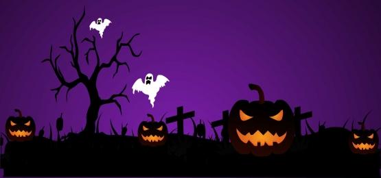 horror halloween vector background, Background, Spooky, Halloween Background image