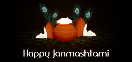 janmashtami festival background, Art, Avatar, Cartoon Background image