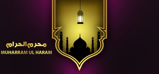 muharram background with mosque and shiny gold arabic shape, Islamic, Islamic Background, Mosque Background image