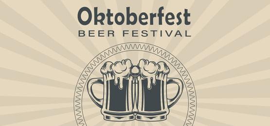 ओकट्रफेस्ट बीयर फेस्टिवल बैकग्राउंड, शराब, आकर्षक, पृष्ठभूमि पृष्ठभूमि छवि