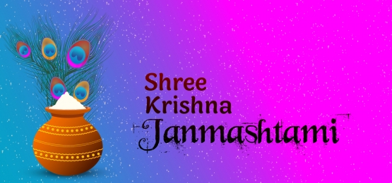shree krishna janmashtami background, Background, Bright, Celebration Background image