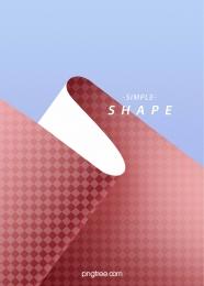 シンプルな赤と青のリボンビジネス背景 , 簡素な約束, 赤青, リボン 背景画像
