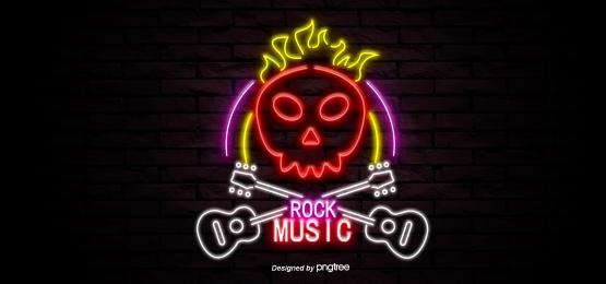 sọ sọ neon, Hộp Sọ, Guitar, Rock And Roll Ảnh nền