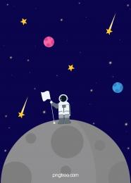 컬러 만화 손으로 그린 우주 우주 비행사 우주 배경, 우주, 우주 비행사, 별 배경 이미지