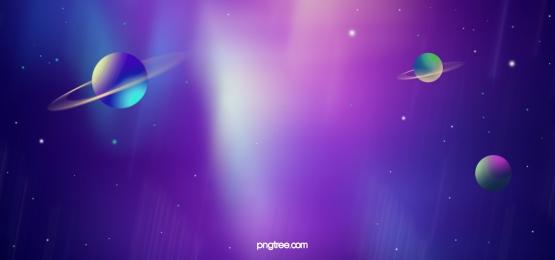 fundo estrelado cósmico de gradiente colorido, O Universo, As Estrelas, O Planeta Imagem de fundo