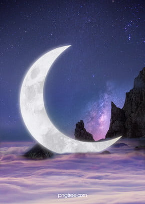 Creative moon background, Night, Starry Sky, Moon Background image