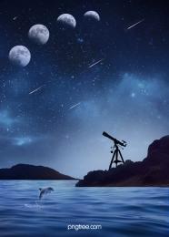 창의 별이 빛나는 배경 , 성공, 밤, 밤 배경 이미지