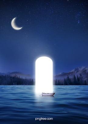 크리 에이 티브 별이 빛나는 문 배경 , 밤, 밤, 성공 배경 이미지