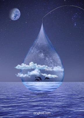 रचनात्मक पानी की बूंद पृष्ठभूमि , तारों से आकाश, रात, अंतरिक्ष पृष्ठभूमि छवि