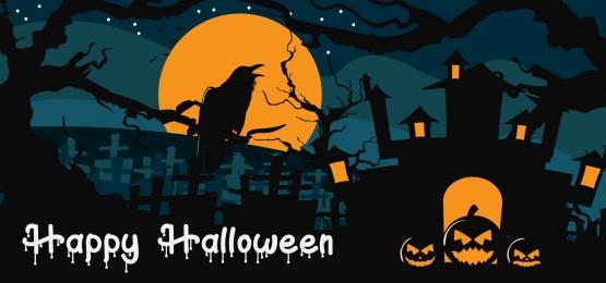 con quạ đáng sợ trên nghĩa địa với pumkins và ngôi nhà ma ám hạnh phúc nền halloween, Khủng Bố, Ác, Nền Ảnh nền