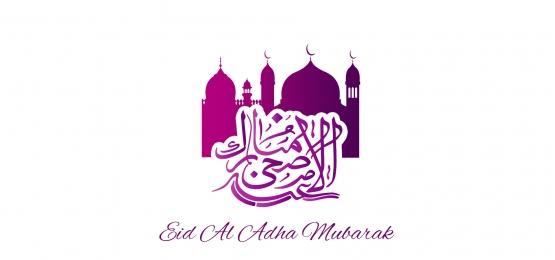 ईद अल अधा पृष्ठभूमि ईद सुलेख मस्जिद के साथ, इस्लामी, इस्लामी पृष्ठभूमि, मस्जिद पृष्ठभूमि छवि