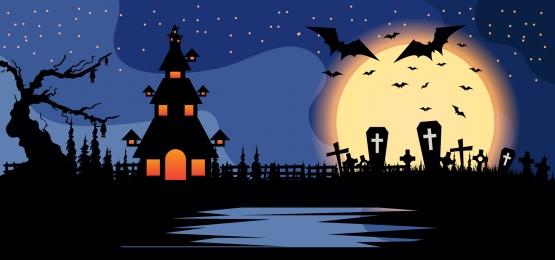nền đêm halloween với ngôi nhà ma ám trên hồ với nền màu xanh, Khủng Bố, Ác, Nền Ảnh nền