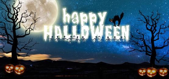 halloween night party background, Background, Halloween Banner, Pumpkin Background image