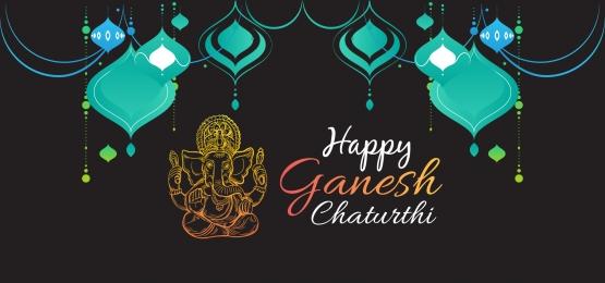 diseño feliz de ganesh chaturthi, Resumen, La Espiritualidad, Antecedentes Imagen de fondo