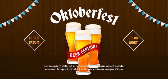 oktoberfest festival banner poster design  set of beer glass vector illustration at wooden bar background with bavaria flag ornament, Oktoberfest, October, Festival Background image