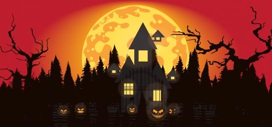 ngôi nhà ma ám đáng sợ trong nền halloween rừng với ánh trăng, Khủng Bố, Ác, Nền Ảnh nền