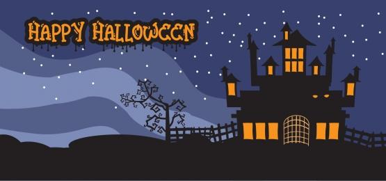 ngôi nhà ma ám phim hoạt hình đơn giản cho nền halloween hạnh phúc, Khủng Bố, Ác, Nền Ảnh nền