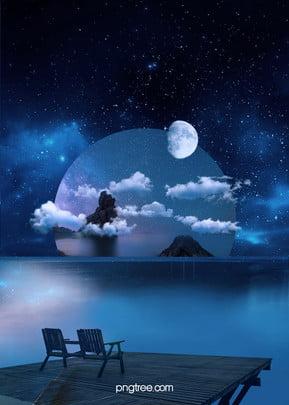 별이 빛나는 하늘 배경 , 밤, 밤, 성공 배경 이미지