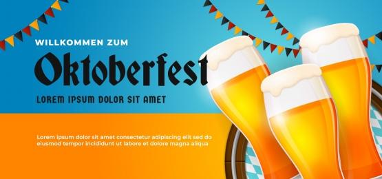 willkommen zum oktoberfest उत्सव बैनर पोस्टर डिजाइन बियर ग्लास वेक्टर चित्र बैरल पृष्ठभूमि और बवेरिया जर्मनी के झंडे के आभूषण के साथ जर्मन अनुवाद का स्वागत करते हैं, Oktoberfest, अक्टूबर, महोत्सव पृष्ठभूमि छवि