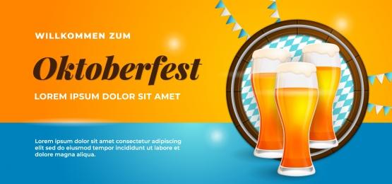 willkommen zum oktoberfest उत्सव बैनर पोस्टर डिजाइन बीयर ग्लास वेक्टर चित्र बैरल पृष्ठभूमि और बवेरिया ध्वज आभूषण जर्मन अनुवाद के साथ आपका स्वागत है, Oktoberfest, अक्टूबर, महोत्सव पृष्ठभूमि छवि
