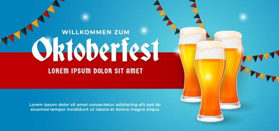 willkommen zum oktoberfest उत्सव पार्टी बैनर पृष्ठभूमि डिजाइन बीयर ग्लास वेक्टर चित्र जर्मनी झंडा आभूषण के साथ जर्मन अनुवाद, Oktoberfest, अक्टूबर, महोत्सव पृष्ठभूमि छवि