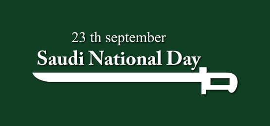 23th september saudi national day, National, Arabia, Flag Background image
