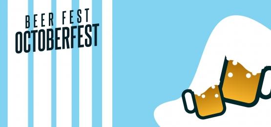 बियर पार्टी चित्रण के साथ ऑक्टेफेस्ट उत्सव की पृष्ठभूमि डिजाइन, उत्सव, पार्टी, पृष्ठभूमि पृष्ठभूमि छवि