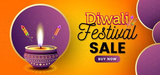 декоративный праздник Дивали красивый заголовок баннер фон, дивали, индия, фестиваль Фоновый рисунок