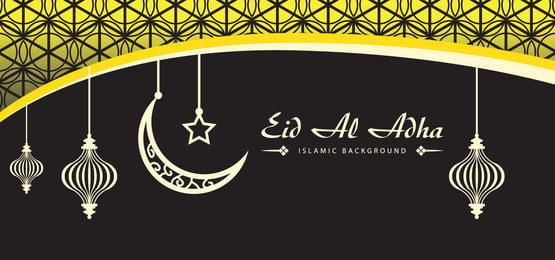 ईद अल अधा चाँद लालटेन सोना, ईद, अल अधा, चंद्रमा पृष्ठभूमि छवि