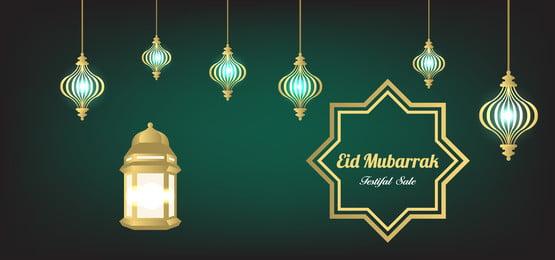 eid mubarak festival sale dark green lantern, イードムバラク, 祭り, 販売 背景画像