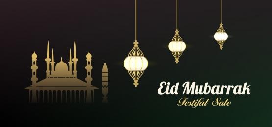 eid mubarak festival sale mosque lantern color, イードムバラク, 祭り, 販売 背景画像