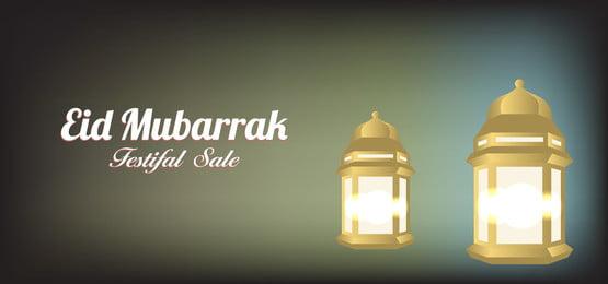 eid mubarak festival sale 2ランタン, イードムバラク, 祭り, 販売 背景画像