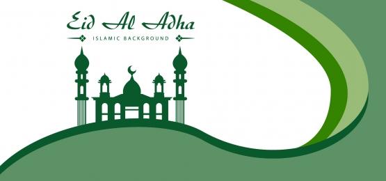 happy ied adha, Happy Ied Adha, Islamic, New Background image