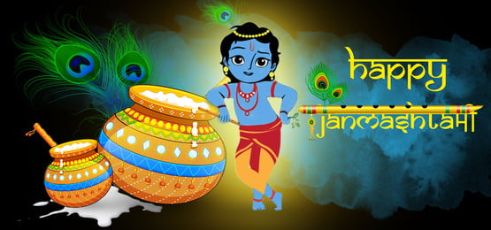 happy janmashtami, Happy, Janmashtami, Dahi Handi Background image