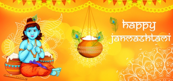 happy janmashtami, Happy, Janmashtami, Festival Background image