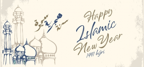 happy new hijri or islamic year background template design with arabic calligraphy, Islamic, Background, Card Background image