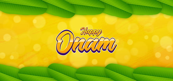 happy onam with green leaf background, Happy Onam, Tropical, Onam Background image