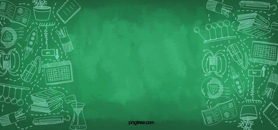 線形学習生活ステッカー黒板背景, 白, 生活する, 学び 背景画像