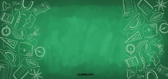 線形学習生活ステッカー緑黒板背景, 白, 生活する, 学び 背景画像