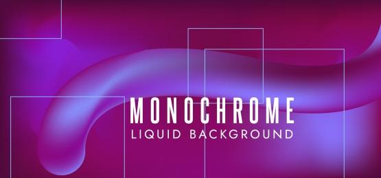templat latar belakang vektor monochrome cecair, Latar Belakang, Abstrak, Corak imej latar belakang