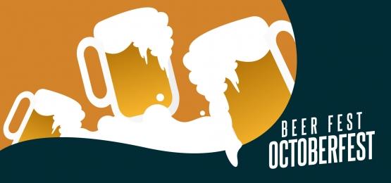 octoberfest background design illustration with beer spilled in a glass, Cold, Glass, Design Background image