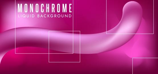 गुलाबी वेक्टर यथार्थवादी मोनोक्रोम पृष्ठभूमि डिजाइन, वेक्टर, डिजाइन, यथार्थवादी पृष्ठभूमि छवि