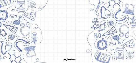 学校に戻る青い線形スティックライフステッカーグリッド背景, 白, グリッド, 生活する 背景画像