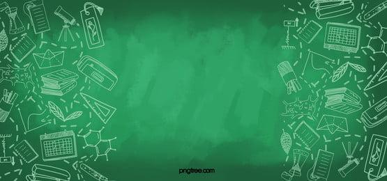 学校に戻る線形スティック研究生活ステッカー黒板背景, 白, 生活する, 学び 背景画像