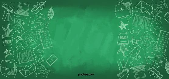 学校に戻る白い線形スティック研究生活ステッカー黒板背景, 白, 生活する, 学び 背景画像